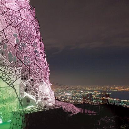 夜景、体験、グルメ...冬の六甲山・摩耶山を思いっきり楽しもう♪(2017年3月まで)