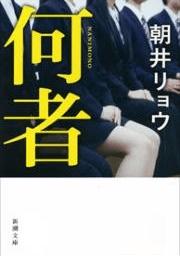 20170109_1_3_nanimono.png
