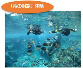 yama20170416_1_3_okinawa.jpg