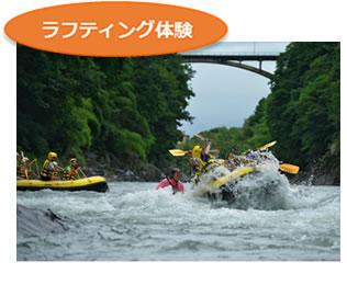 yama20170416_1_9_nagano.jpg