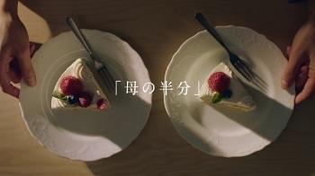yama20170508_2_7_douga.jpg