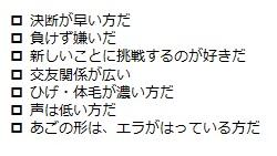 yama20170710_1_5_red_seikaku1.png
