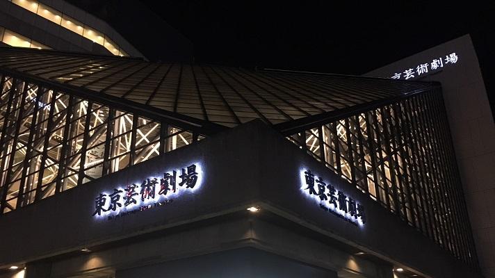 <コラム:エンタメ☆37℃>舞台『すべての四月のために』@東京芸術劇場プレイハウス 11/20