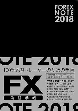 yama20171208_2_13_kawase.jpg