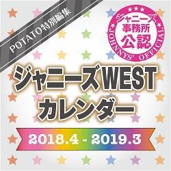 yama20171208_2_2_west.jpg