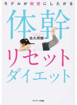 yama20180115_1_book1.png