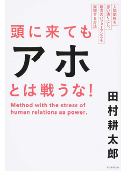 yama20180115_1_book11.png
