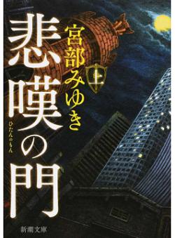 yama20180115_1_book3.png