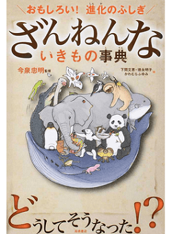 yama20180115_1_book4.png