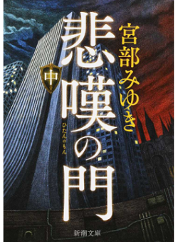 yama20180115_1_book5.png