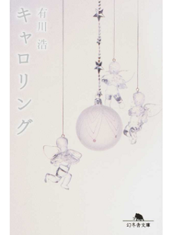 yama20180115_1_book6.png