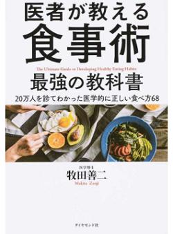 yama20180115_1_book7.png