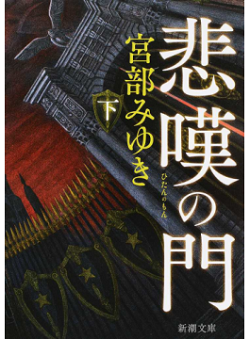 yama20180115_1_book8.png
