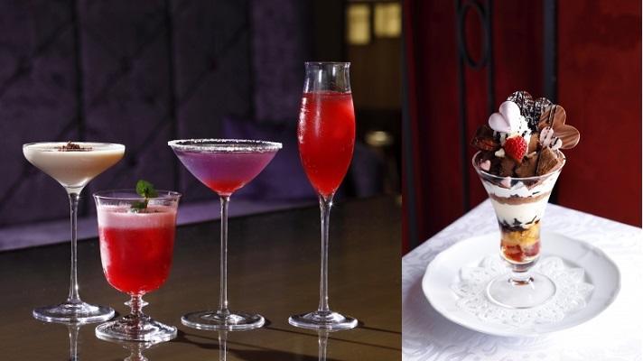 バレンタインにぴったりなカクテルを銀座で☆ お酒がニガテなあなたは、限定パフェはいかが? ~東京銀座資生堂ビル