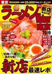 yama20181005_2_15_tokyo.jpg