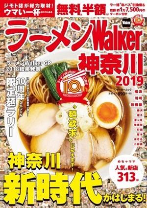 yama20181005_2_7_kanagawa1.jpg