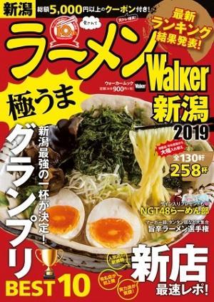 yama20181005_2_9_niigata1.jpg