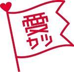 yama20190228_8_4_logo.jpg