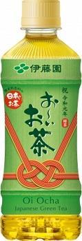 yama20190508_4_6_bottle.jpg