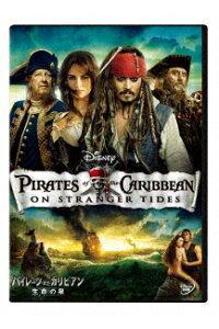 yama20190605_5_1_pirates.jpg