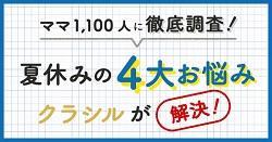 yama20190801_6_3_tokushu1.jpg