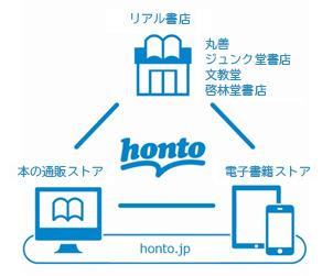 yama20190814_2_16_honto.jpg